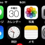 現在の僕のホーム画面 iPhone5s & iPad mini2