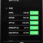 【iPhone便利ワザ】投資家のためだけだけの機能ではない! iPhoneで簡単に為替レートを確認する方法