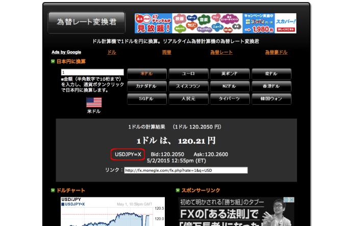 Exchange_rate_k