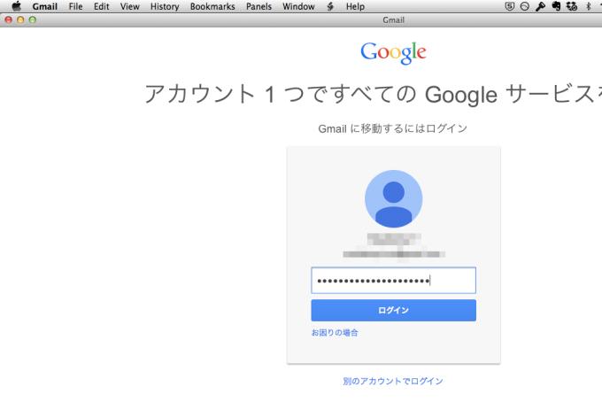 Fluid_Gmail_f