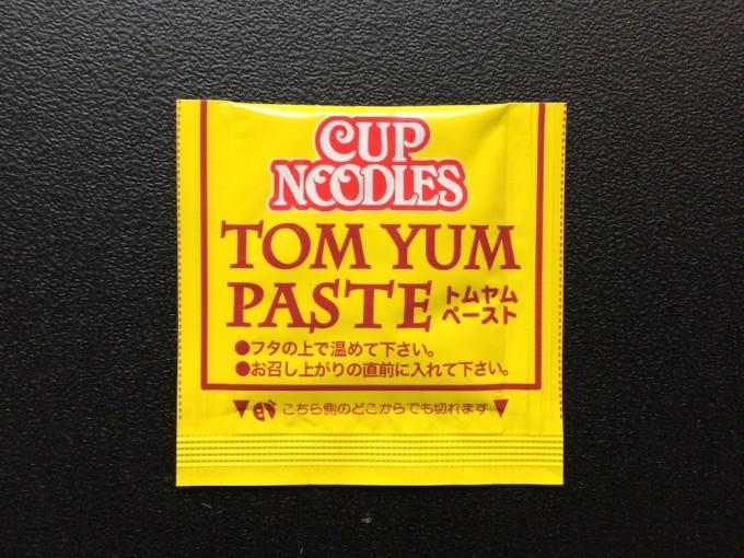TomYumGoong_noodle_c