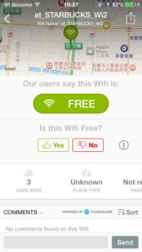 WifiMapper_e