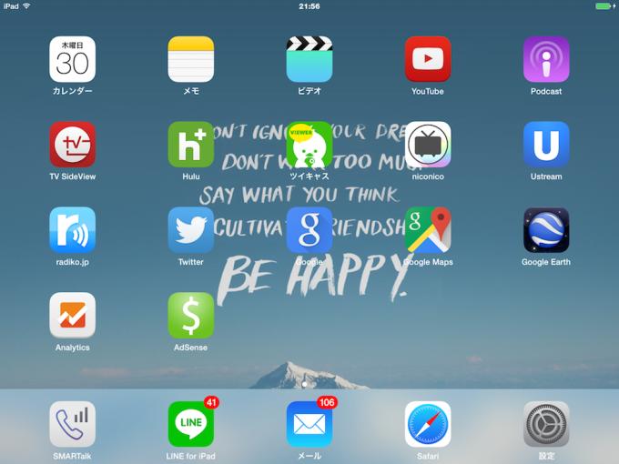 iPad4_a