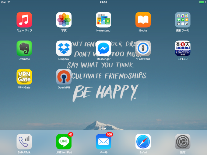 iPad4_b