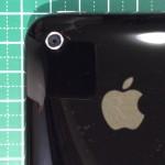 ありがとう! iPhone3GS