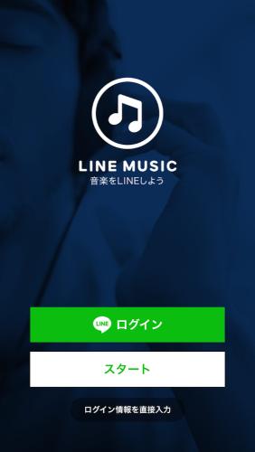 LINE MUSIC_02
