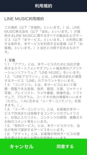 LINE MUSIC_03