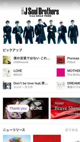 LINE MUSIC_04
