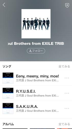 LINE MUSIC_05