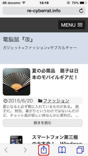 Safari150622_a