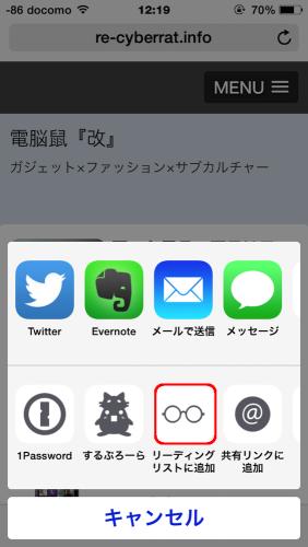 Safari150622_b
