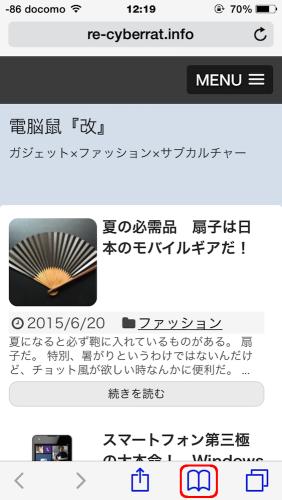 Safari150622_c