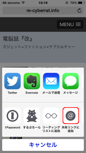Safari150622_g