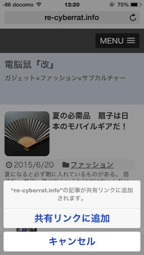 Safari150622_h