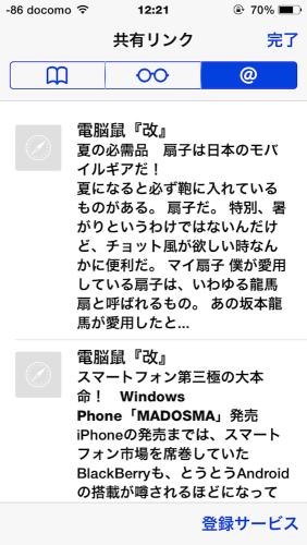 Safari150622_i
