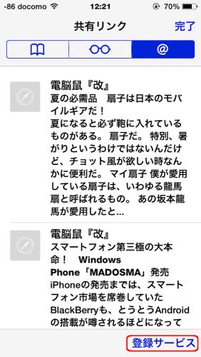 Safari150622_j