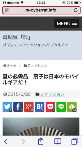 Safari150622_n