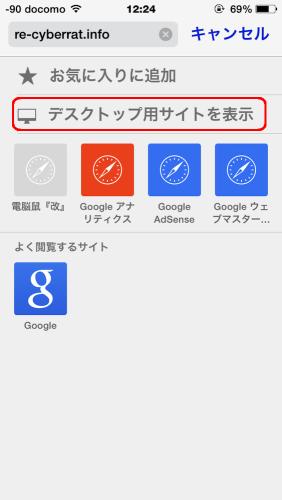 Safari150622_p