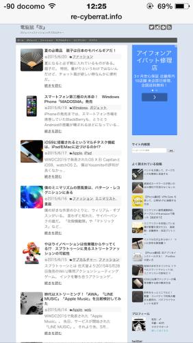 Safari150622_q