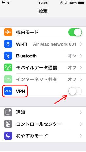 VPNGate_i
