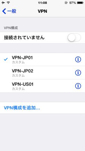 VPNGate_k
