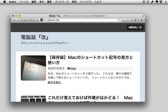 mac_screenshot_a