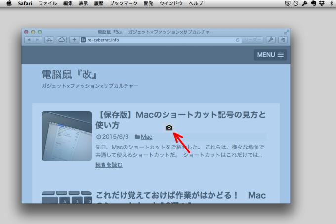 mac_screenshot_b