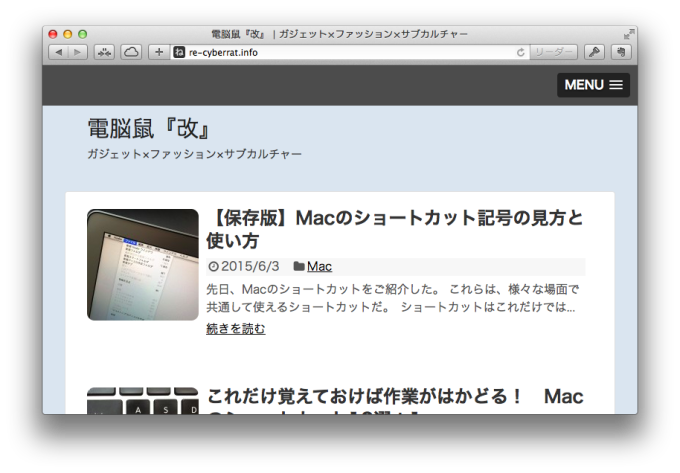 mac_screenshot_c