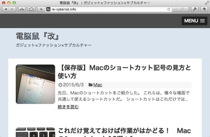 mac_screenshot_d