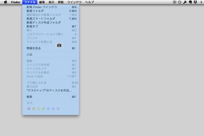 mac_screenshot_e