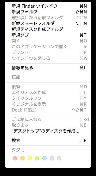 mac_screenshot_f