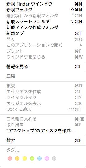 mac_screenshot_g