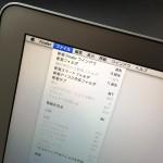 【保存版】Macのショートカット記号の見方と使い方