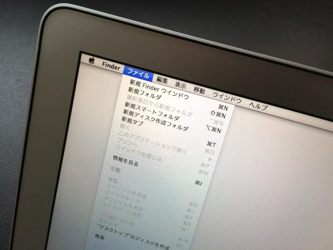 mac_shortcut