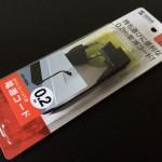 電源コードもミニマルに! SANWA SUPPLY 2P・L型電源コードを買った
