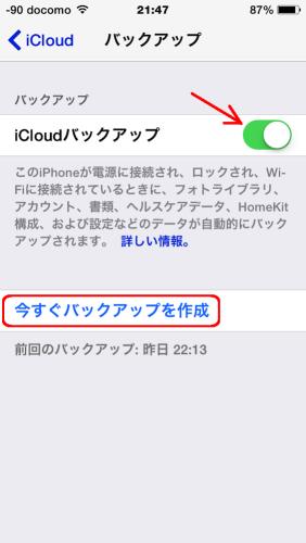 Backup_c