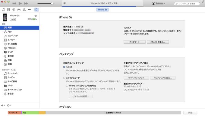 Backup_f