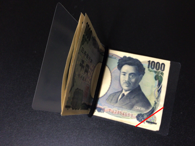 Money_Folder_i