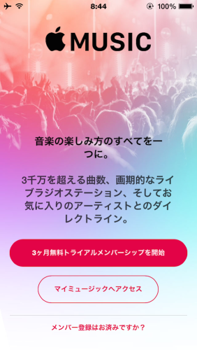 applemusic_c