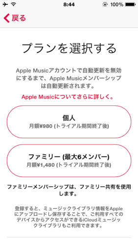 applemusic_d