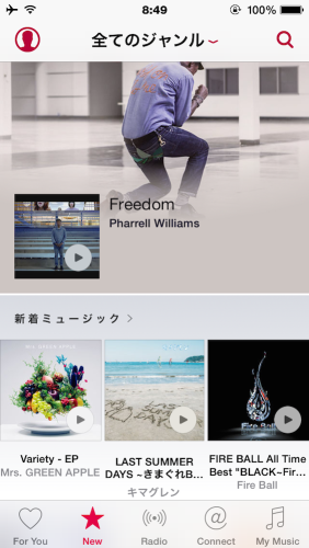 applemusic_g