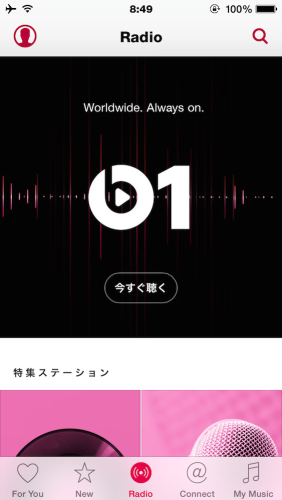 applemusic_h