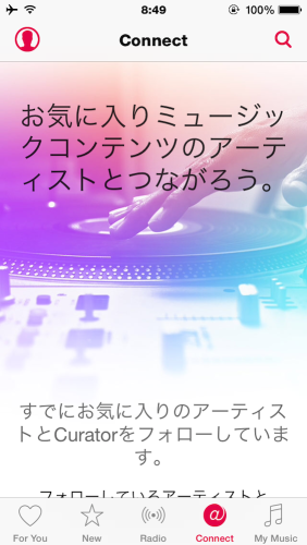 applemusic_i