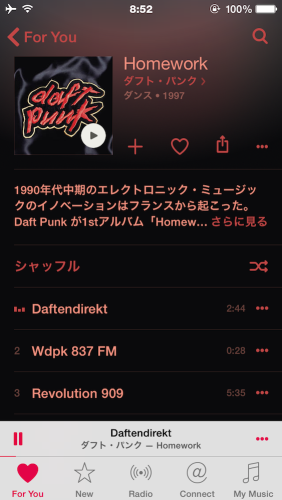 applemusic_n