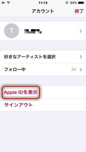 applemusic_r