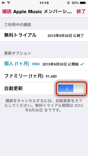 applemusic_u