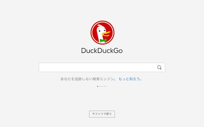 duckduckgo_c