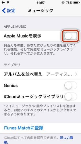 music_app_c