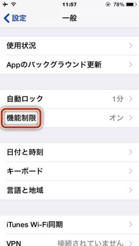 music_app_h