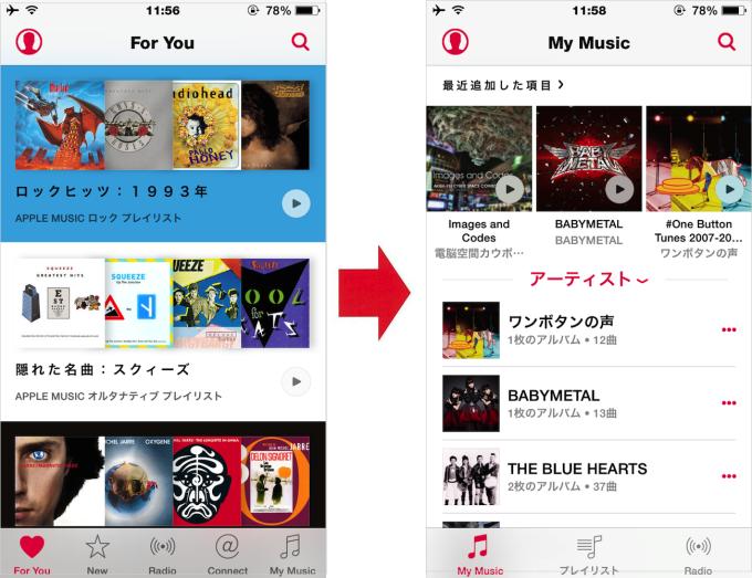 music_app_i
